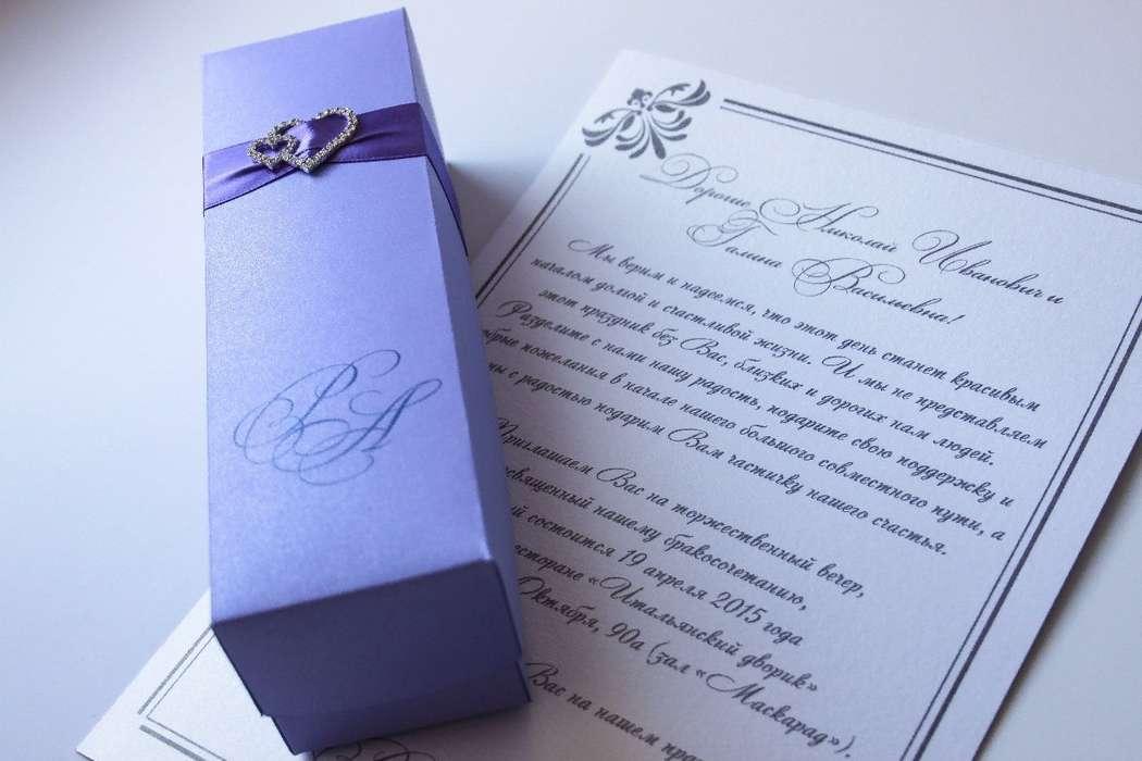 """Приглашение свиток в коробочке - фото 7100122 Полиграфия и аксессуары """"Мастерская приглашений"""""""