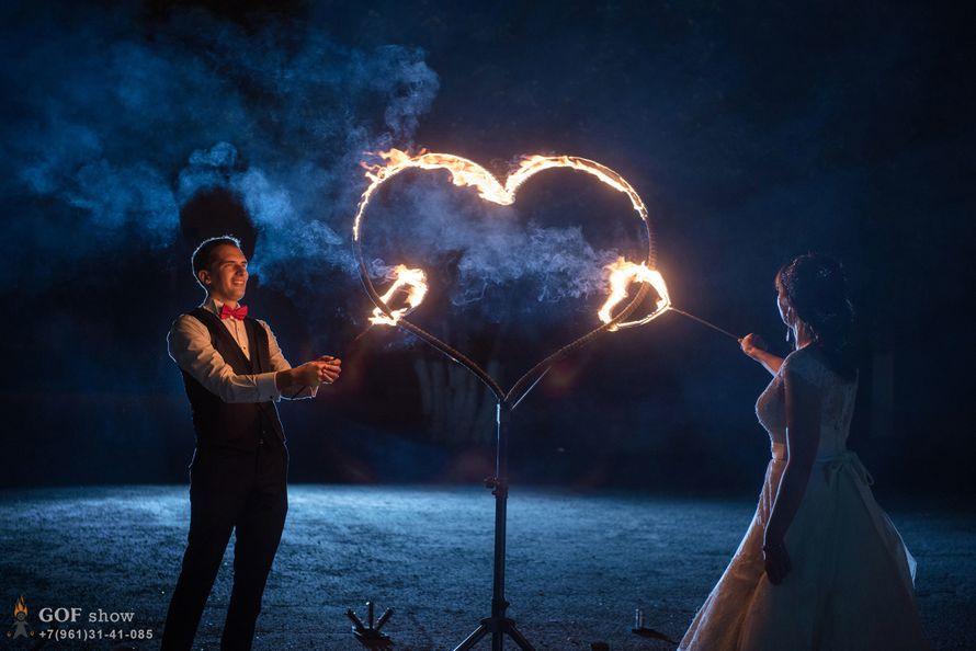 файершоу для свадьбы в новошахтинска четверг