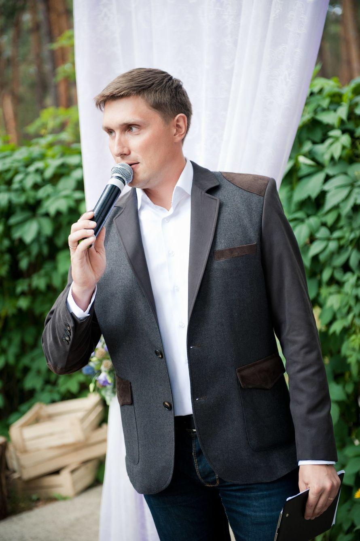 Ведущий Павел Киташин - фото 3676719 Ведущий Павел Киташин