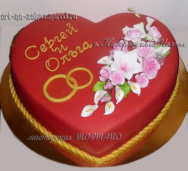 торт свадебный 3 кг фото