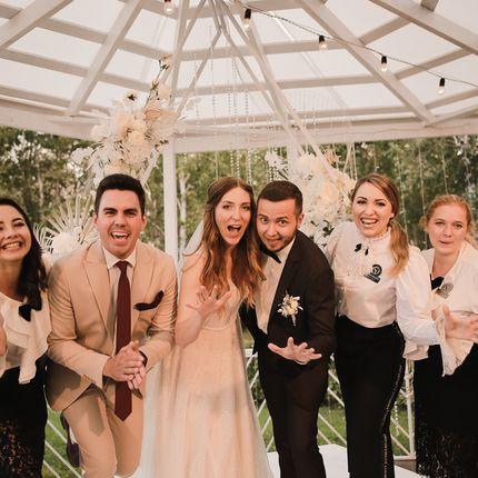 Организация свадьбы - Semencov Event