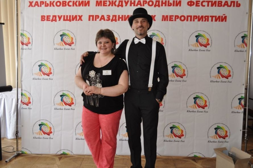 Фото 3973447 в коллекции Портфолио - Елизавета Соловьева - ведущая