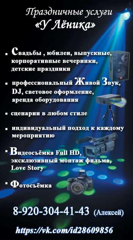 Фото 17496802 в коллекции Вокалист, музыкант - Вокалист - музыкант Алексей Чистозвонов