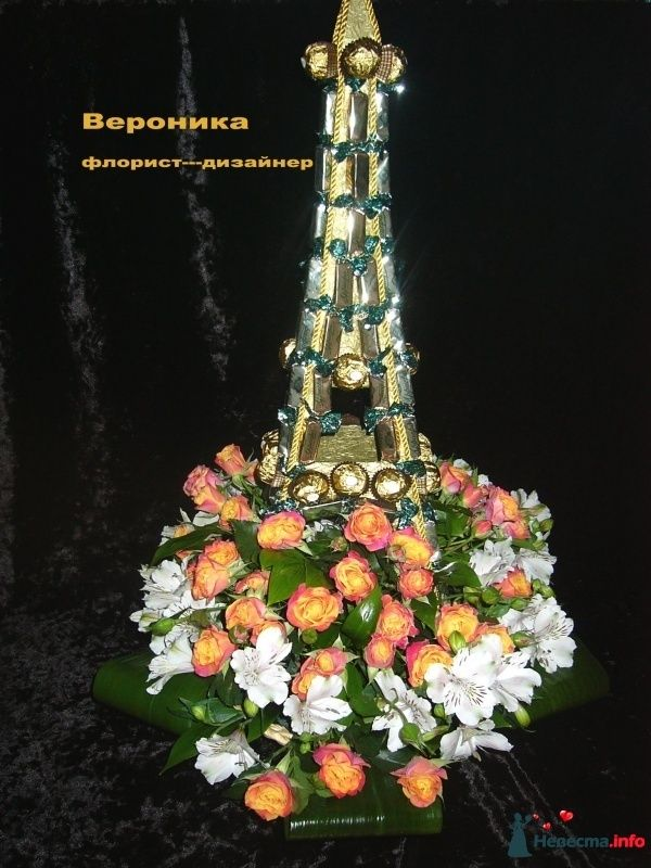 Эйфелева башня из конфет