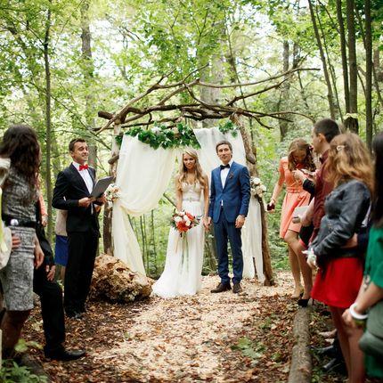 Проведение церемонии бракосочетания