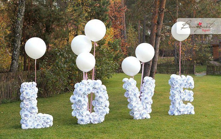 """Фото 12157308 в коллекции Свадебные аксессуары - """"BuQetto"""" - студия аксессуаров"""
