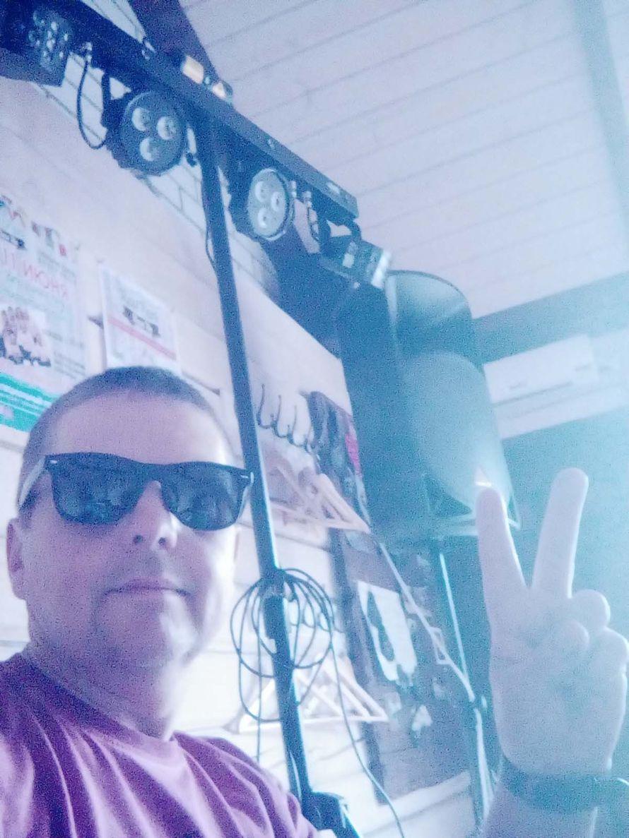 Фото 17614294 в коллекции Портфолио - DJ Влад Добрый
