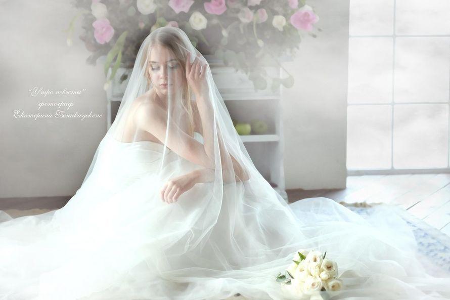 Свадебные фото энтузиастов челябинск