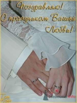 Фото 39927 в коллекции Для форума - Визажист-стилист свадебного образа Лариса Костина