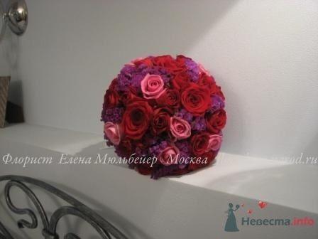Фото 44300 в коллекции Букет невесты-Мои работы - Цветочная мастерская Флорины