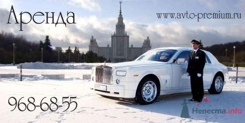 Прокат Роллс-Ройса Фантома - фото 2426 Авто-Премиум - прокат авто