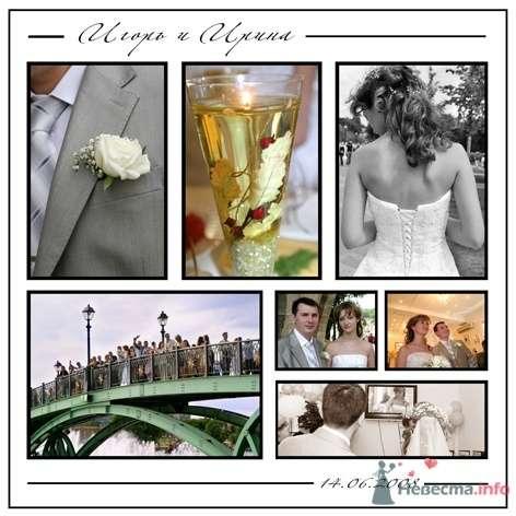 Фото 21598 в коллекции свадебные - Олег и Юлия Романив - свадебная фотосъемка