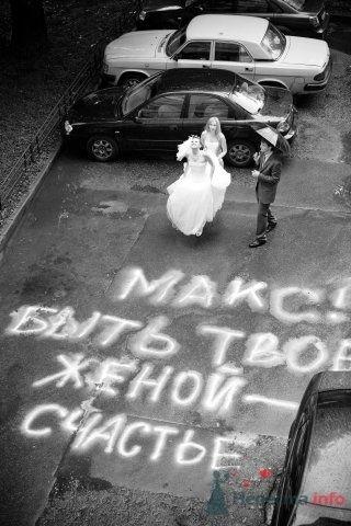Фото 62819 в коллекции Вы хотели свадьбу, их есть у меня:) - Спиноза