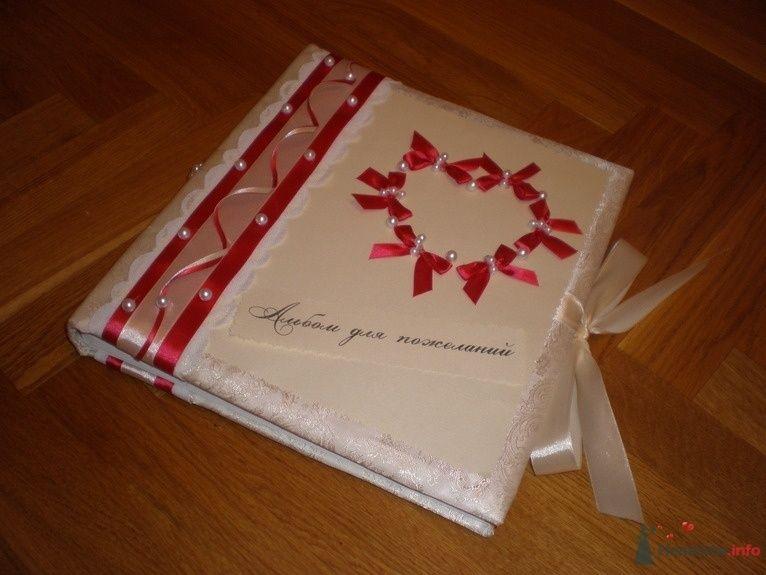 Альбом для пожеланий - фото 29037 dorny