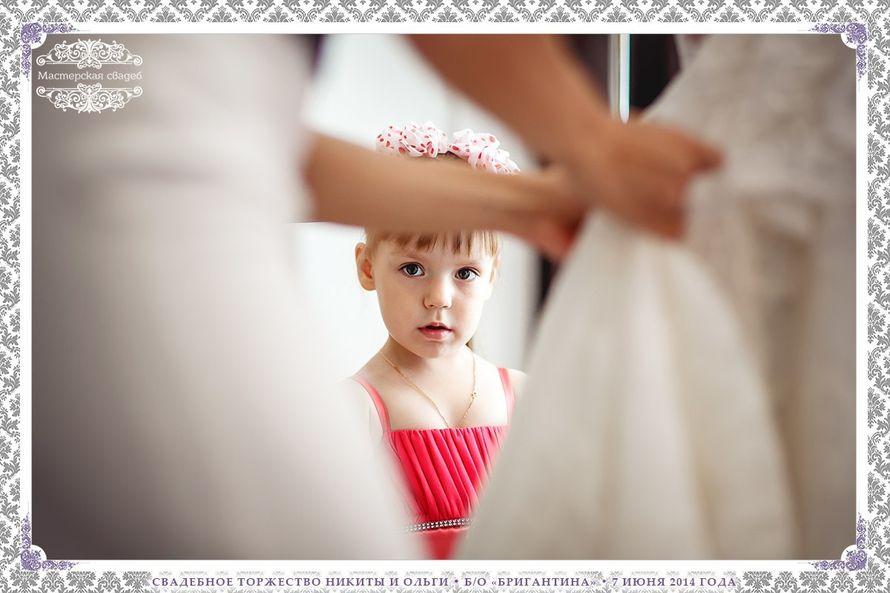 Фото 8905918 в коллекции Никита и Ольга - Мастерская свадеб - организаторы