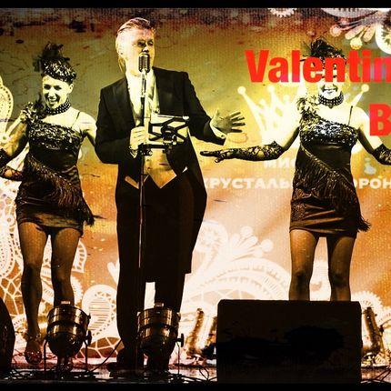 Ведение и шоу программа Valentin's show