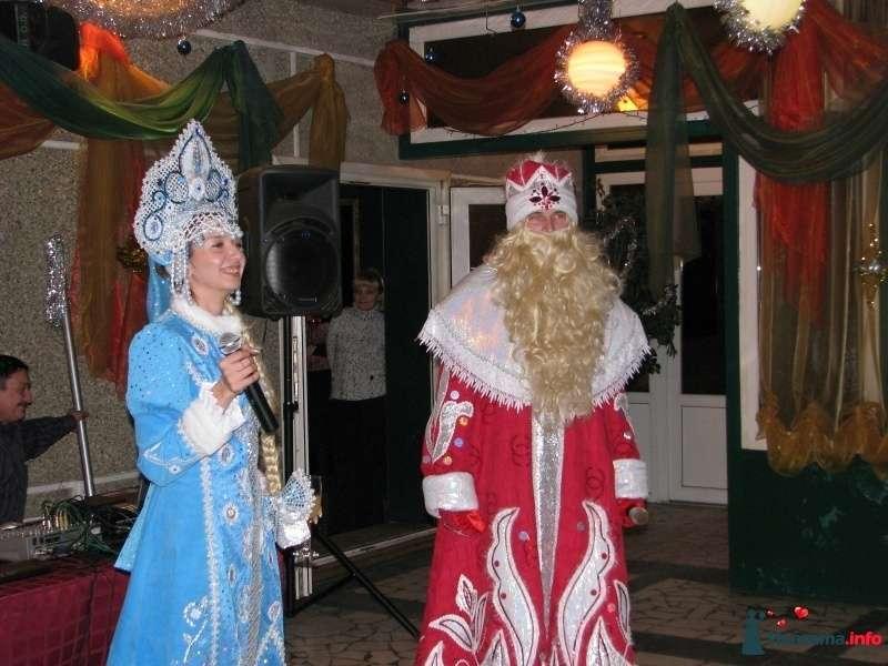 Дед Мороз и Снегурочка - фото 273224 Ведущая Катерина