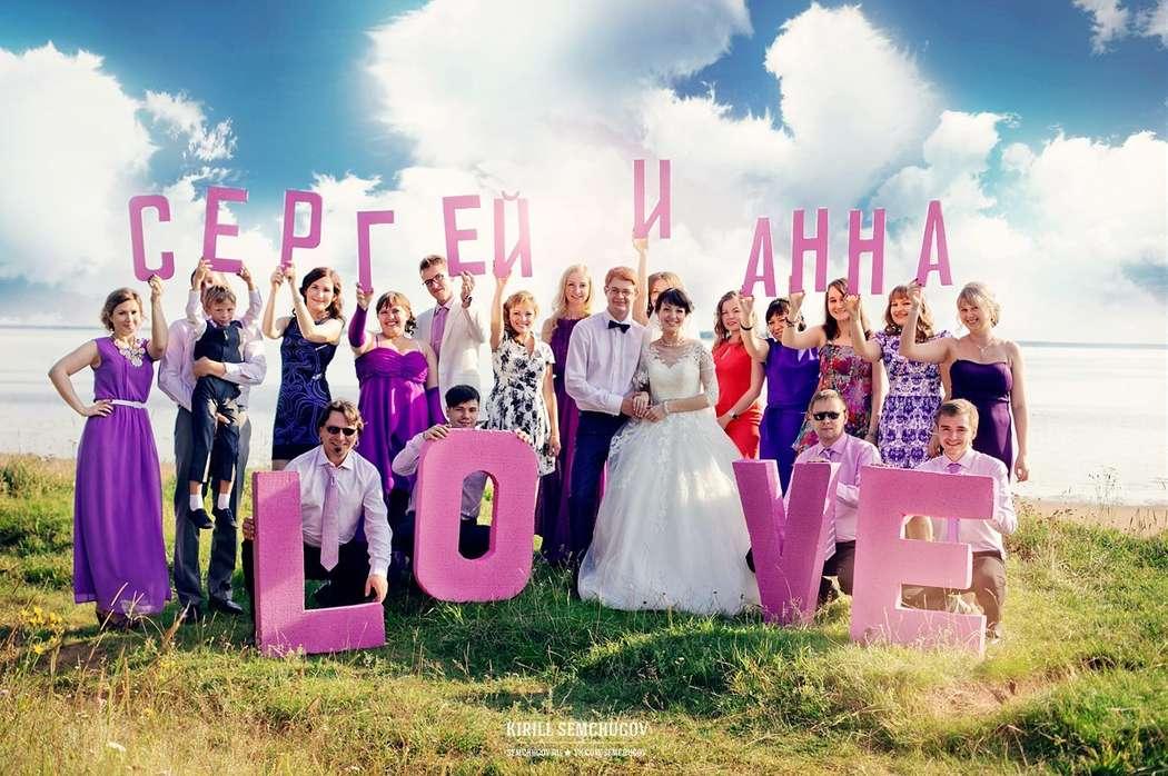 Свадьба Анны и Сергея - фото 13495346 Фотограф Кирилл Семчугов