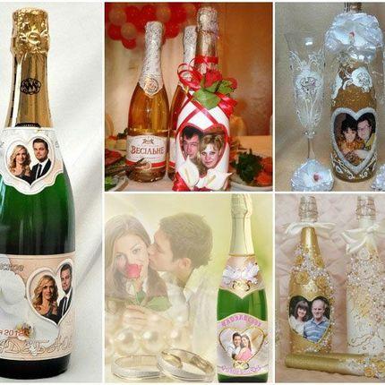 Свадебные этикетки на бутылки, цена за 1 набор