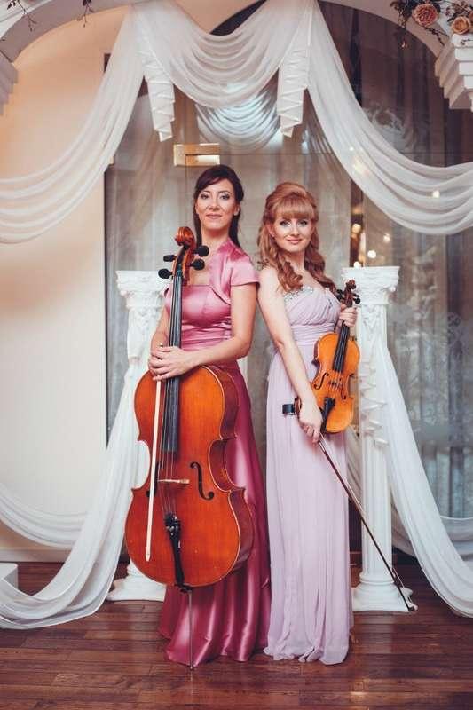 Фото 9385762 в коллекции Фотосессия - Скрипичное соло Ekaterina Grand