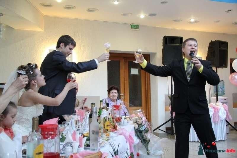 поздравление на свадьбу от родственников в ютубе самая