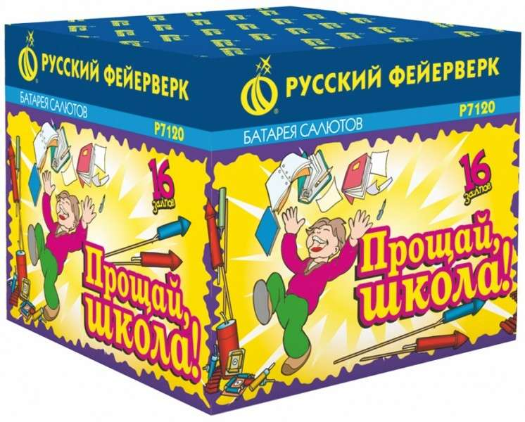"""Батареи салютов - фото 11618416 Магазин """"ХороShow"""" - салюты и фейерверки"""