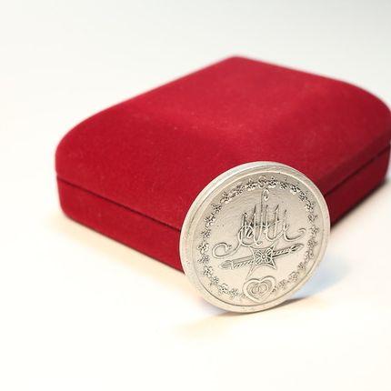 Монета с индивидуальным рисунком