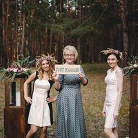 Ведущая и свадебный регистратор
