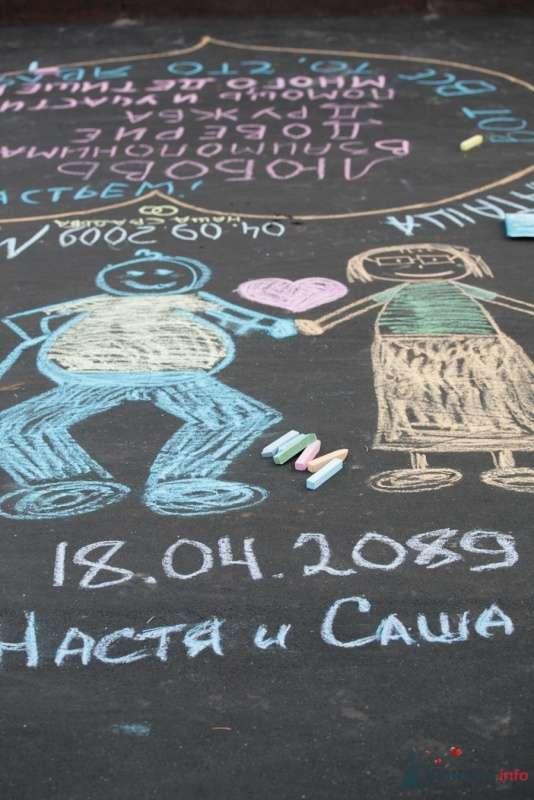 """Фото 29737 в коллекции Встреча """"Невеста.info"""" на Воробьёвых горах 12 июля 2009 года - Фотограф Ирина Бруй"""