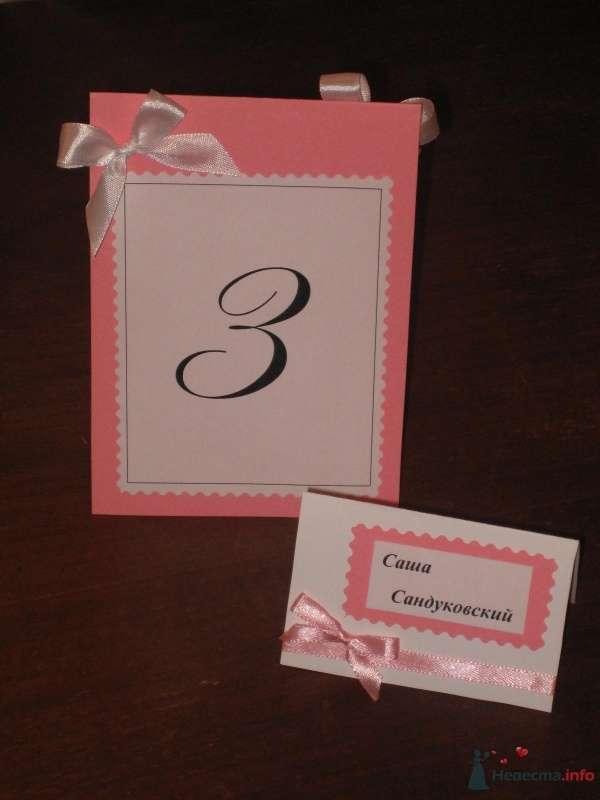 Номер на стол и рассадочная карточка - фото 62433 Anastasiya