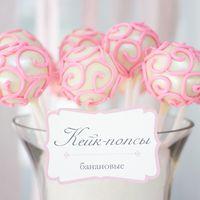 Розовый+серебряный цвета. Свадьба проходила в серебряном зале бутик-отеля Мона
