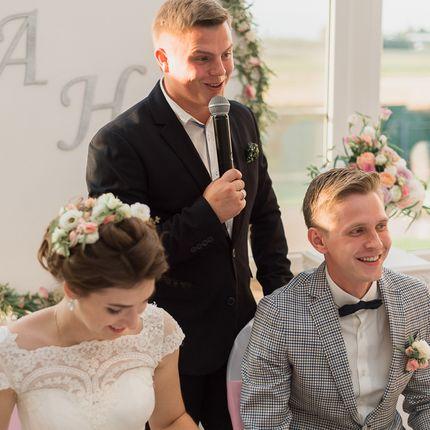 Проведение свадьбы +Dj, 6 часов + подарок