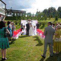 Торжественная церемония регистрации брака