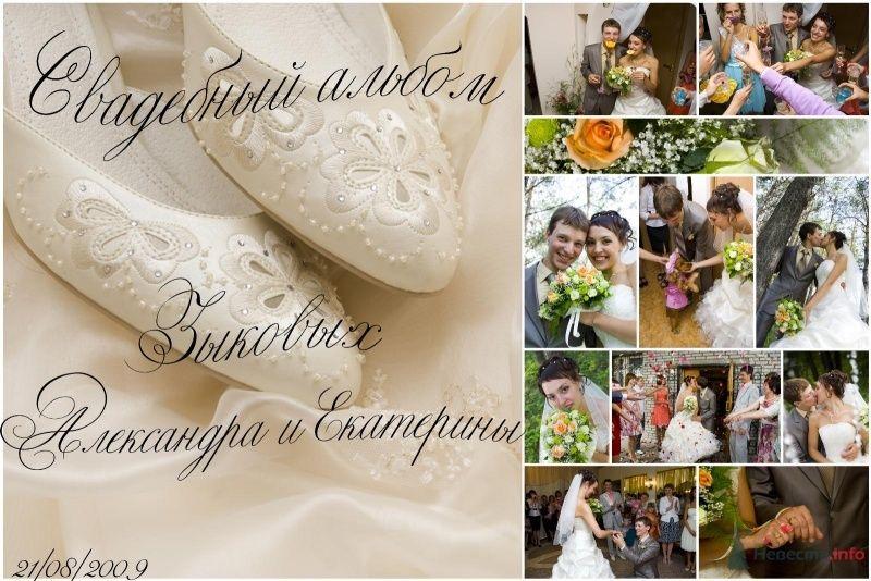 Фото 39273 в коллекции Наша свадьба - Krolia