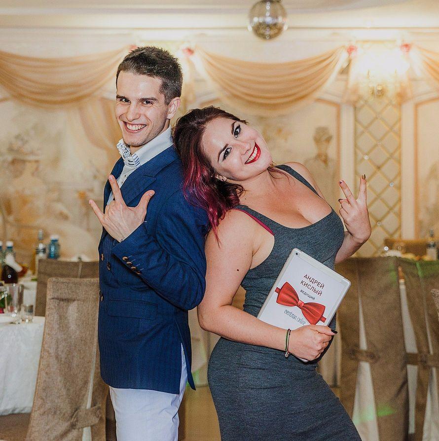 Ведущий на свадьбу в Санкт-Петербурге Андрей Кислый и DJ Агонь - фото 16403960 Ведущий и выездной регистратор Андрей Кислый