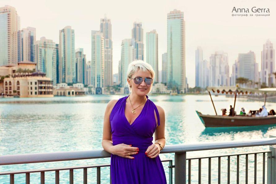 -ОАЭ- Фотограф в любой стране мира - Анна Герра   Отзывы о моей работе есть на сайте, в контакте и на флампе - фото 13660594 Анна Герра - фотограф