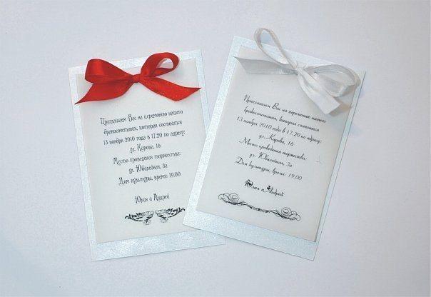 Пригласительные на свадьбу вк