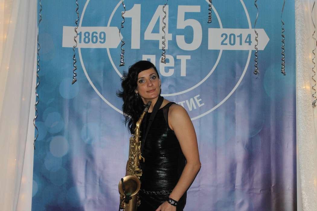 Фото 4594411 в коллекции Портфолио - Саксофон на праздник LariSax