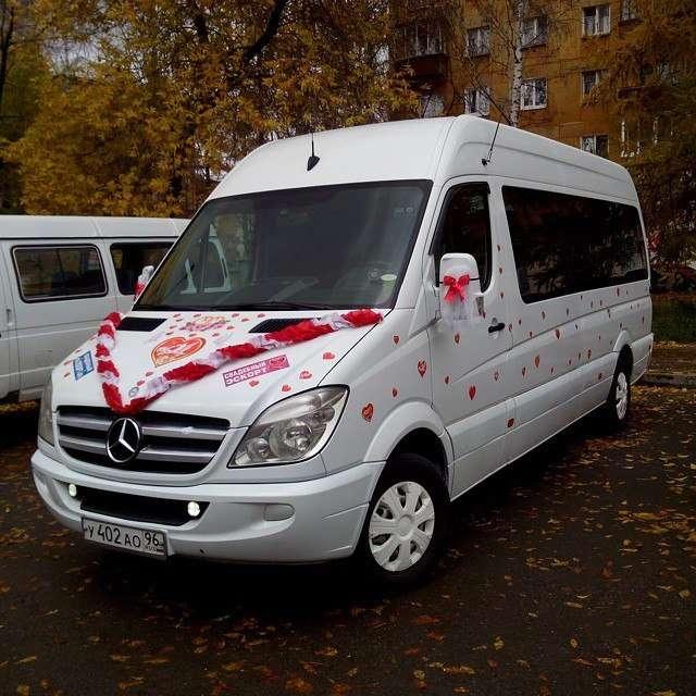 """Фото 3846167 в коллекции микроавтобус, автобус, лимузин, заказ Нижний Тагил - """"Автобусы Тагила"""" - свадебный кортеж"""
