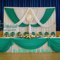 Оформление свадьбы Чебоксары изумрудное, зеленое