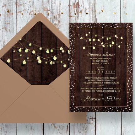 Приглашения - готовые дизайны, арт. 23