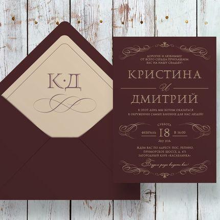 Приглашения - готовые дизайны, арт. 22