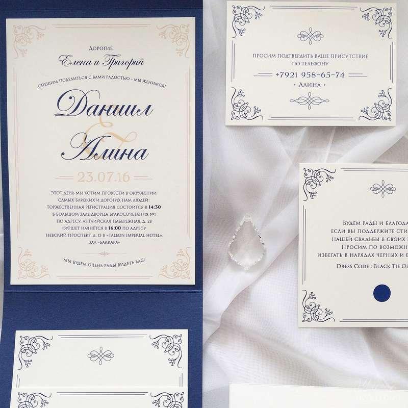Классические свадебные приглашения с дополнительными карточками - фото 12449430 You are invited - полиграфия