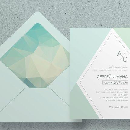 Приглашение в конверте арт. 13