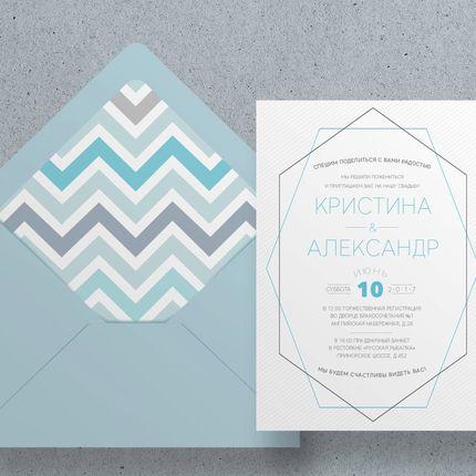 Приглашение в конверте арт. 9