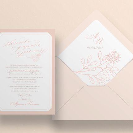 Приглашение в конверте, арт. 33