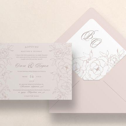 Приглашение в конверте, арт. 37