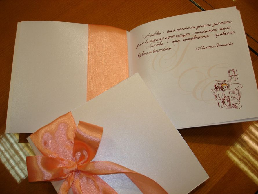 Фото 12059548 в коллекции Приглашения на свадьбу, свадебные приглашения - Творческая мастерская Ирины Соловьевой