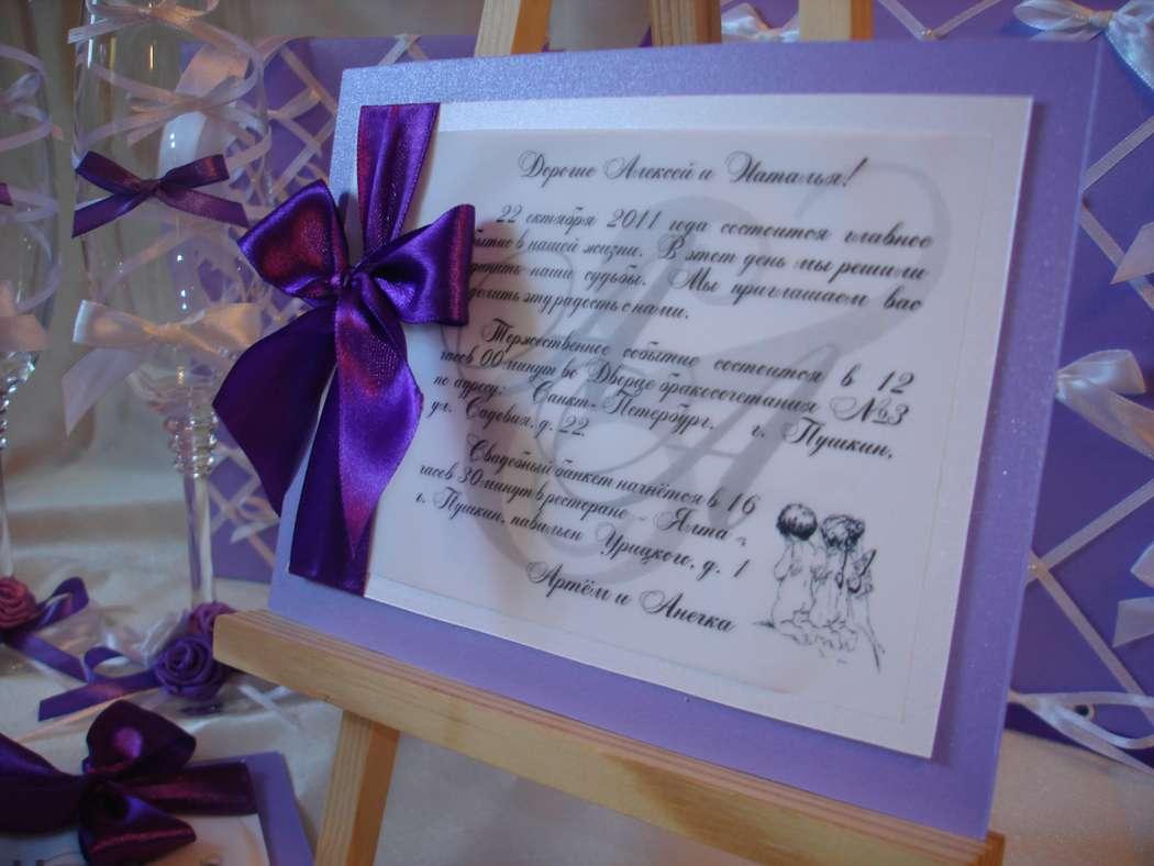 Фото 12059572 в коллекции Приглашения на свадьбу, свадебные приглашения - Творческая мастерская Ирины Соловьевой