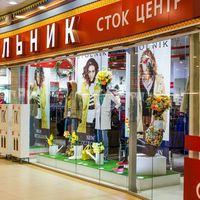 ТК ФИЕСТА. Витрина  магазина STOLNIK. Весна 2015